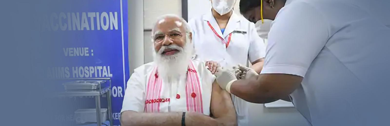 प्रधानमंत्री मोदी ने लगाई कोरोना वैक्सीन