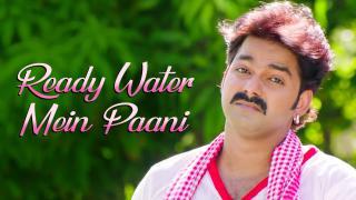 Ready Water Mein Paani