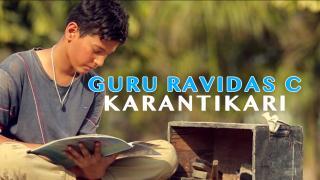 Guru ravidas C Karantikari