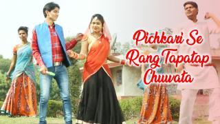Pichkari Se Rang Tapatap Chuwata