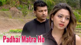 Padhai Matra Ho