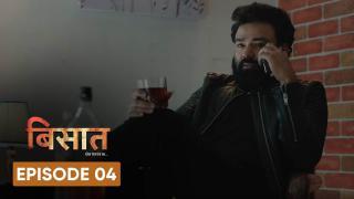 Episode 4