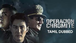 Trailer | Operation Chromite (Tamil Dubbed)
