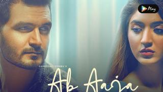 Ab Aaja