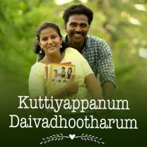 Kuttiyappanum Daivadhootharum