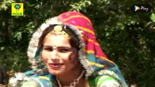 Bheru Thane Manava Aayi