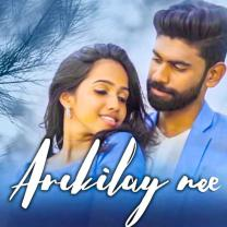 Arikilay Ni