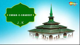Chrar-E-Shareef
