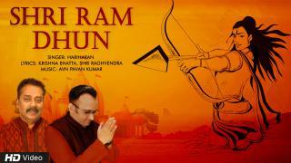 Sri Ram Dhun