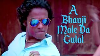 A Bhauji Male Da Gulal