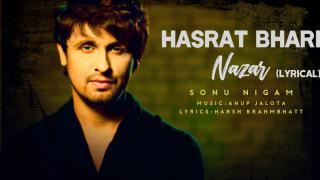 Hasrat Bhari Nazar