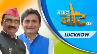 Lucknow | Episode 29