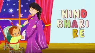 Nind Bhari Re