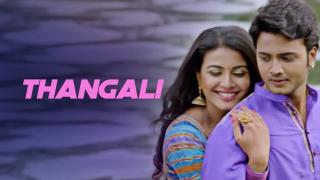 Thangali