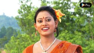 Hum Pyar Chahila