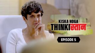 Episode 5 - Hindi mein bol na!