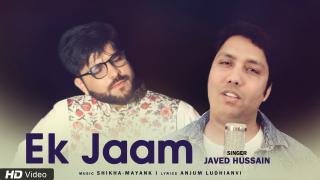 Ek Jaam