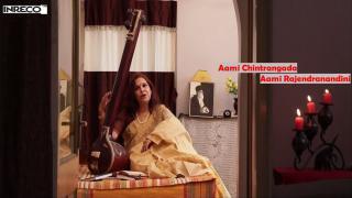 Aami Chitrangada Aami Rajendranandini