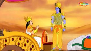 Vishvarup Darshan Yog - Part 1