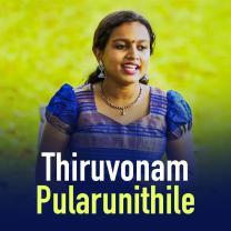 Thiruvonam Pularunithile