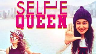 Selfie Queen - Audio Mashup
