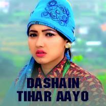 Dashain Tihar Aayo