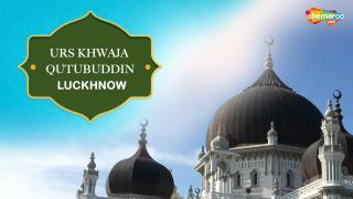 URS Khwaja Qutubuddin