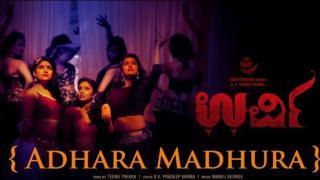 Adhara Madhura