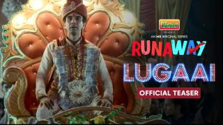 Runaway Lugai   Teaser