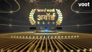 Colors Marathi Awards 2020 - Part 2