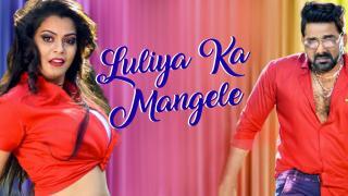 Luliya Ka Mangele