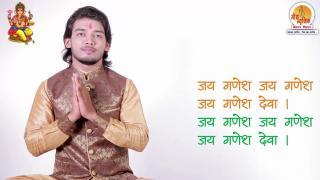 Jai Ganesh By Anshu Chauhan