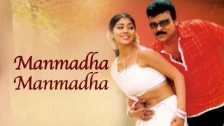 Manmadha Manmadha