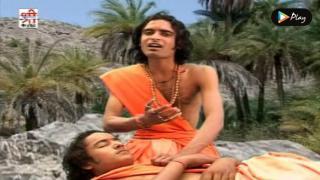 Raja Ram Tujhe Pukare