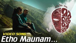 Etho Maunam