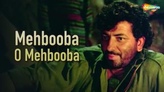 Mehbooba O Mehbooba