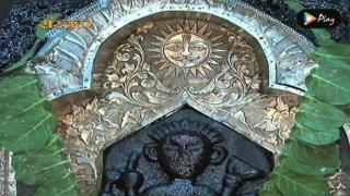Shri Shani Shanti Paath