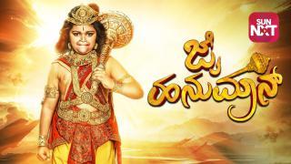 Jai Hanuman - OCT 17, 2018