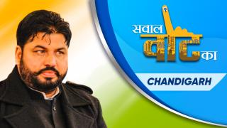 Chandigarh | Episode 36