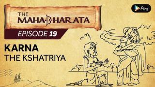 EP 20 - Mahabharata  - Karna - The Kshatriya
