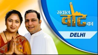 Delhi | Episode 34