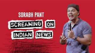 Screaming On Indian News