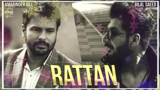 Rattan Chitian - Audio