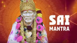 Sai Mantra