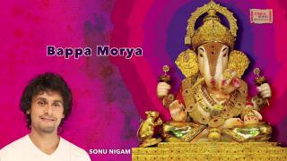 Bappa Morya Morya Morya Re