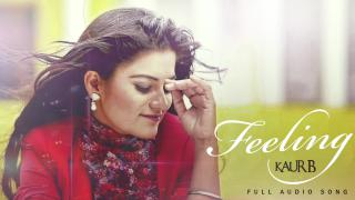 Feeling - Audio