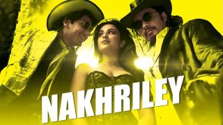 Nakhriley