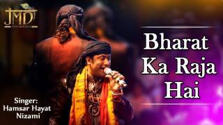 Bharat Ka Raja Hai