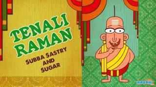 Tenali Raman Subba Sastry & Sugar
