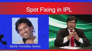 India Needs Answer Ft. Tendulkar